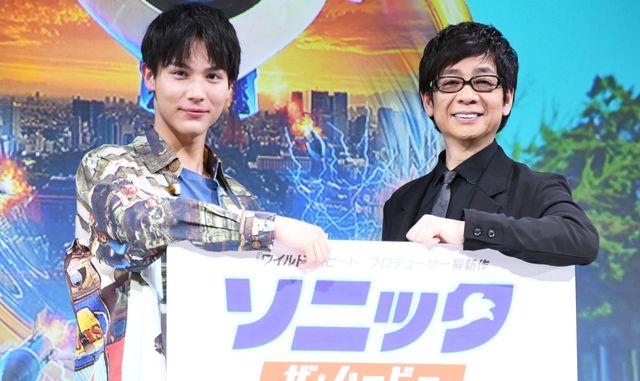 『ソニック・ザ・ムービー』で声の共演を果たした中川大志と山寺宏一