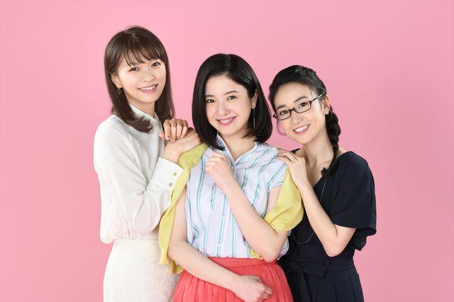 「東京タラレバ娘」SPドラマで再集結する榮倉奈々、吉高由里子、大島優子