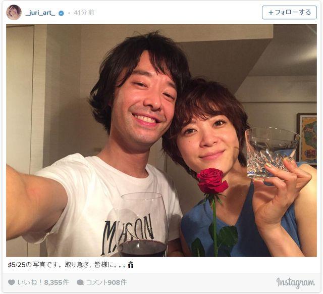 結婚を発表したTRICERATOPS和田唱と上野樹里(画像は上野樹里Instagramのスクリーンショット)