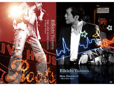 DVD「THE LIVE HOUSE ROOTS in Zepp Tokyo」(左)「New Standard ~ Blue Note Style~」(右)