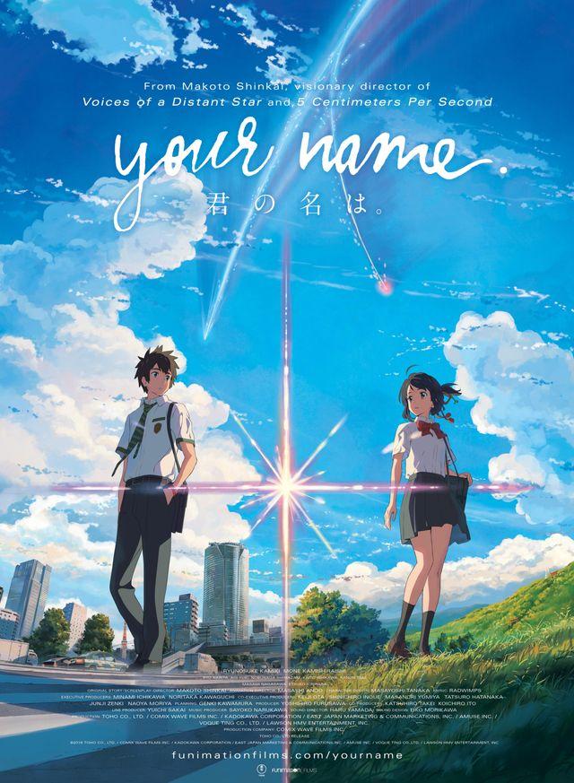 ハリウッド実写化も決定!映画『君の名は。』