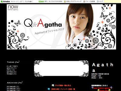 妊娠を発表した浜野謙太の妻・Agatha