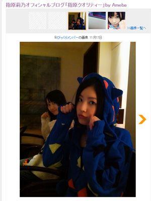 珠理奈&玲奈、W松井のにゃんにゃん画像です!