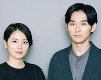 長澤まさみ&松田龍平