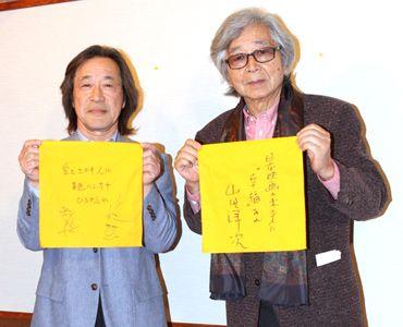 あのころは青春だったなぁ~。(写真左から、武田鉄矢、山田洋次監督)
