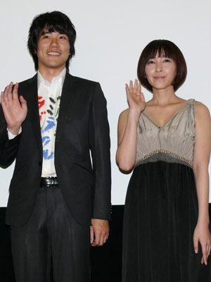 松山ケンイチと麻生久美子