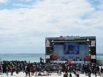澄み切った青空の下、開催された新国際ニコニコ映画祭in沖縄