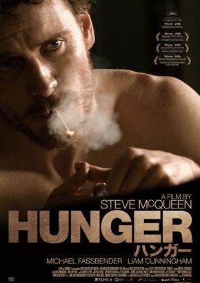 ついに劇場公開! - スティーヴ・マックィーン監督の長編デビュー作『HUNGER/ハンガー』