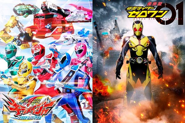 Kamen Rider Zero-One Film Rescheduled for December 18, Kiramager Film Delayed to Early 2021