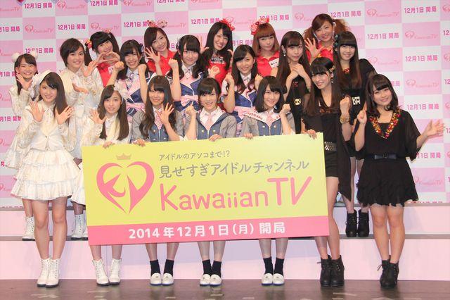 吉本興業がアイドル専門チャンネルを開局!