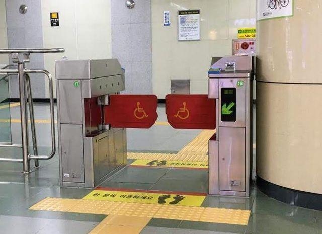 釜山の地下鉄改札口