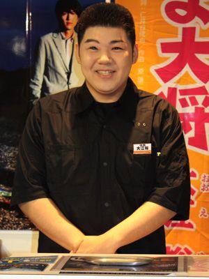 一日店長でございます。大江裕
