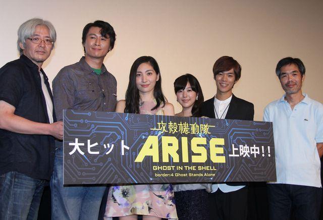 『攻殻機動隊ARISE border:4 Ghost Stands Alone』のキャスト・スタッフ