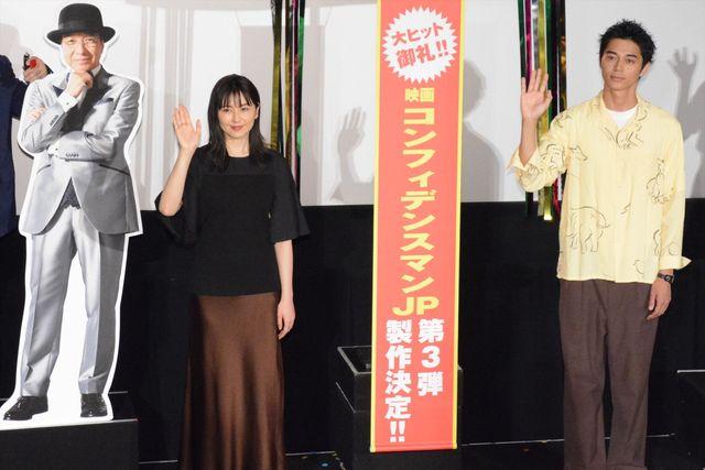 プリンセス編、観客動員170万人を突破!