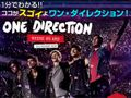 "『One Direction ""Where We Are""コンサート・フィルム』特集:1分でわかる!!ココがスゴイよワン・ダイレクション!"