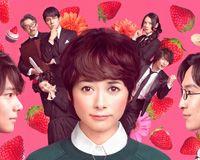 真木よう子&西島秀俊&神木隆之介
