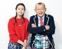 笑福亭鶴瓶&木村文乃