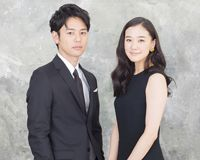 妻夫木聡&蒼井優