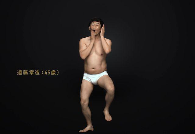 ココリコ遠藤、衝撃のぜい肉姿!「ほほほーい」にキレがなし…決意のライザップ開始!