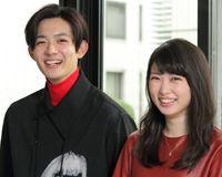 志田未来&竜星涼