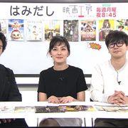斎藤工&板谷由夏がイチオシの11月上旬の新作映画を「はみだし映画工房」で激論!