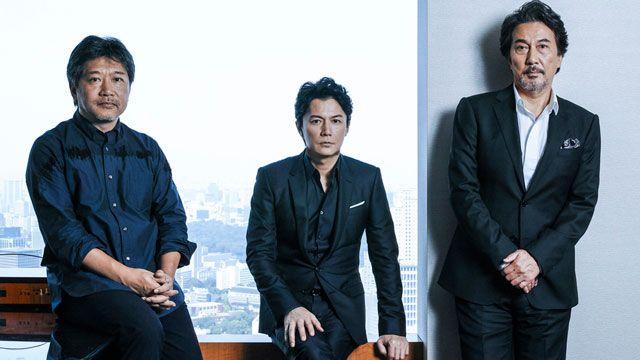 『三度目の殺人』福山雅治&役所広司&是枝裕和監督 単独インタビュー