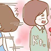 『奥田民生になりたいボーイと出会う男すべて狂わせるガール』~漫画連載:憑依系女子、 夢野映子の1日