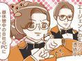 【憑依系女子夢野映子の1日】『キングスマン:ゴールデン・サークル』~漫画連載:憑依系女子、夢野映子の1日