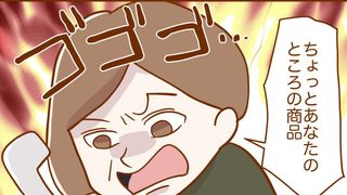 『娼年』~漫画連載:憑依系女子、夢野映子の1日