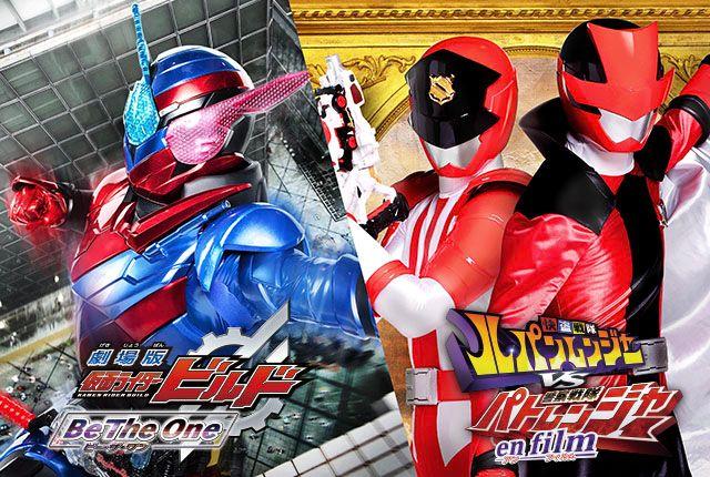 この夏、仮面ライダー×スーパー戦隊がアツすぎる!特集