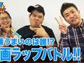 【シネマBANG!】『スカイスクレイパー』特集 - セブンbyセブンと森田真帆のシネマBANG!9月20日生放送