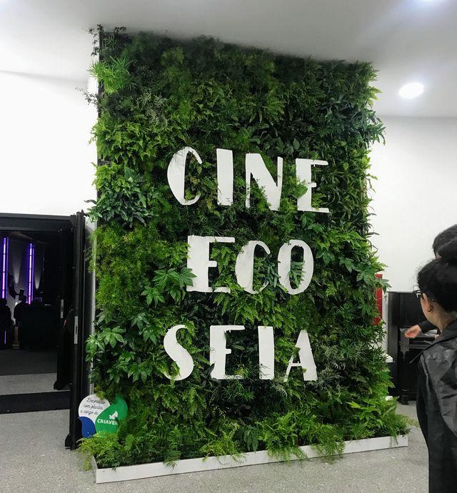 シネエコ映画祭の看板