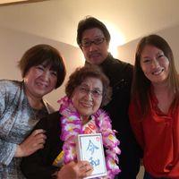 ん?88歳照ちゃん、阪本順治監督と結婚パーティー?の巻