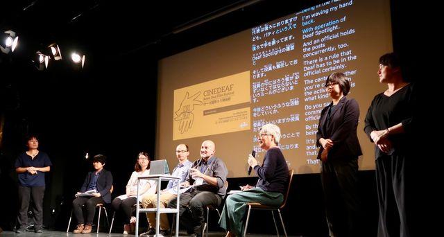 シンポジウム「日本・アメリカ・イタリアのろう映画祭からみる現在と未来」