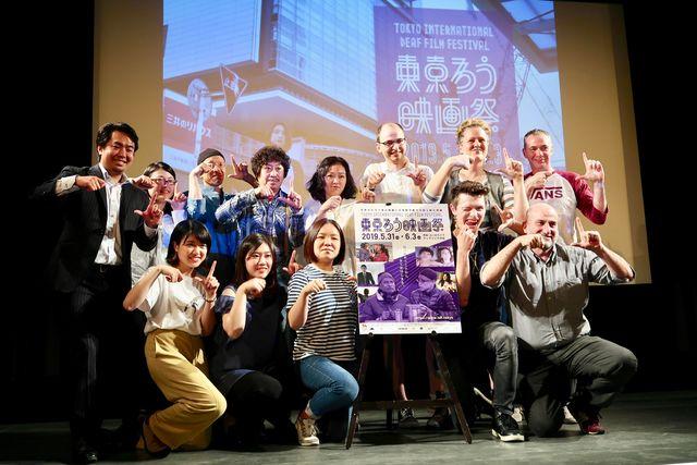 東京国際ろう映画祭クロージングセレモニー