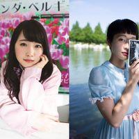 宮脇咲良、川栄李奈、コムアイ…実は『Diner ダイナー』に出ていたキャスト