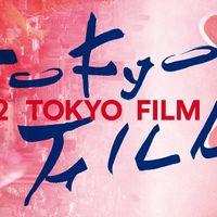 2019年 第32回東京国際映画祭コンペティション部門14作品紹介