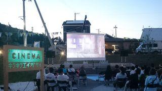 東日本大震災後の10年、映画の力を信じ続けた人々【特集】