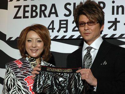 哀川翔とセブラーマン宣伝ドクターに就任した西川史子