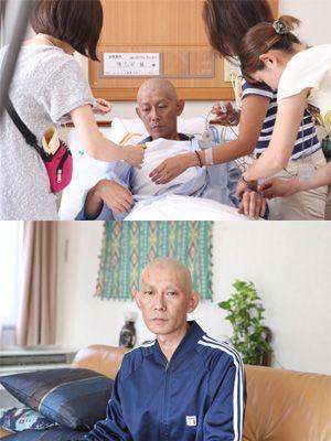 永瀬の激ヤセぶりに驚愕!(上)病院でのシーンのメイキング写真(下)サイバラ家で撮影された写真