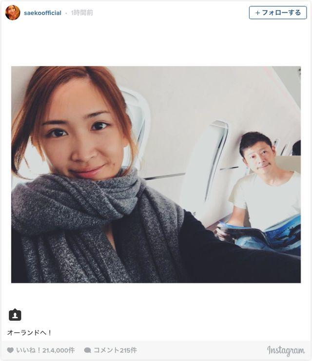 画像は紗栄子Instagramのスクリーンショット