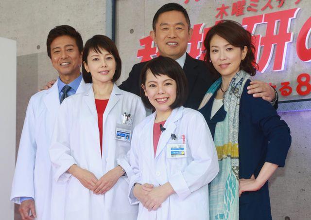「科捜研の女」は1年間放送!キャスト&サプライズゲストとして会見に登場したメルヘン須長
