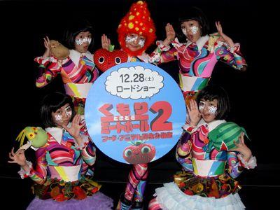 初の東名阪ワンマンツアーを発表したTEMPURA KIDZ