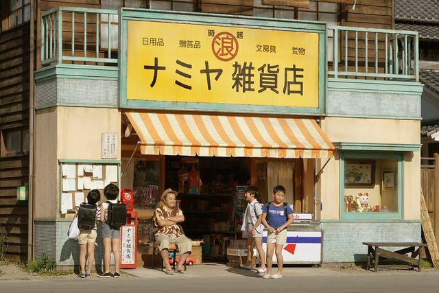 西田敏行演じる浪矢雄治が店に……『ナミヤ雑貨店の奇蹟』新場面写真
