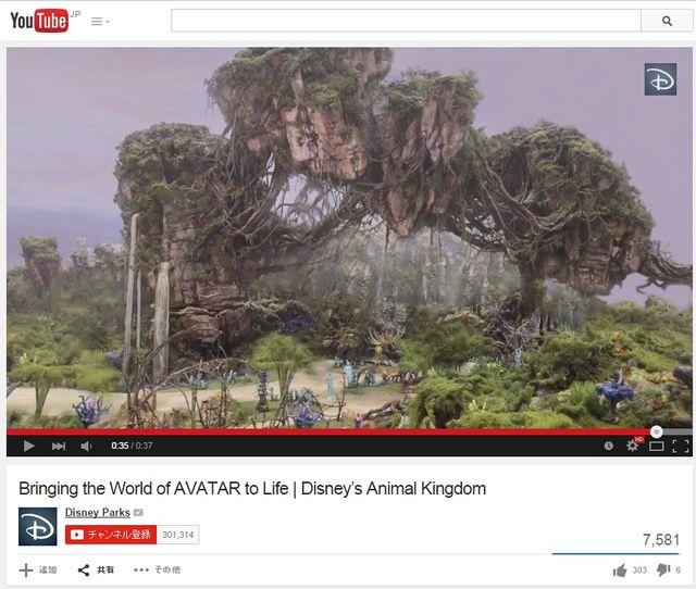 画像はDisney Parks公式YouTubeチャンネルのスクリーンショット