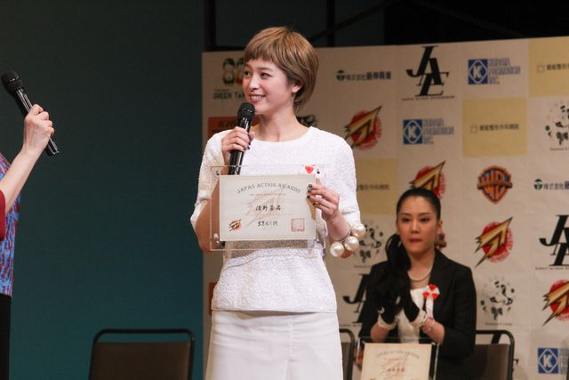 japanactionaward2015_-9.jpg