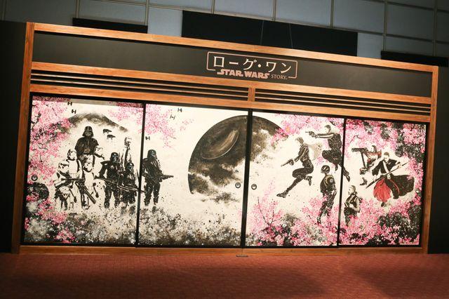 MohitotsuSW-7.jpg