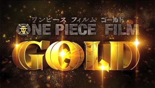 「GOLD」が意味するものとは?
