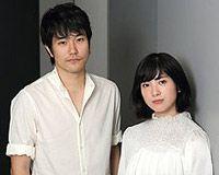 吉高由里子&松山ケンイチ