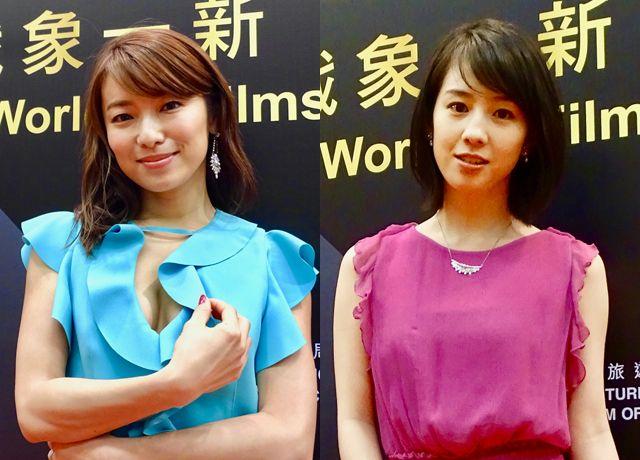 初の国際映画祭参加の内山理名(左)と、2年続けての参加となる桜庭ななみ(右)